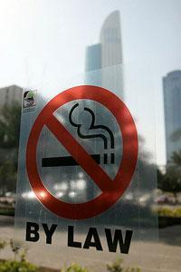 ОАЭ принимает новый антитабачный закон