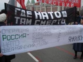 Через Россию пойдут эшелоны  НАТО с «невоенными грузами» для американских войск