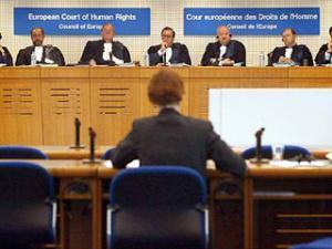 Европейский суд изучит российский учебник истории