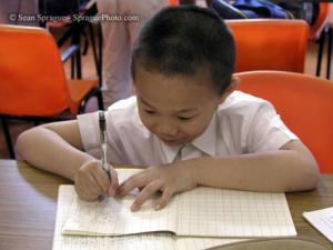 Узбекистан: С детей берут подписку о непосещении мечетей