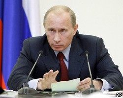 В.Путин считает неуместным откладывать перехода к производству более экологически чистого бензина