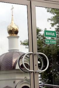 РПЦ станет одним из крупнейших в стране землевладельцев