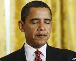 Первое покушение на Обаму: душевнобольной пытался заразить президента СПИДом