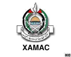 ХАМАС: Израильтяне проголосовали за экстремистов