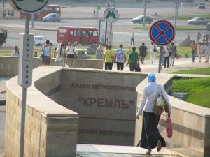 Гражданам Татарстана разрешили не русифицировать фамилии