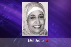 Впервая в Саудовской Аравии женщина стала членом правительства