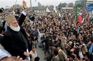 Пакистан отмечает День солидарности с народами Кашмира и Палестины