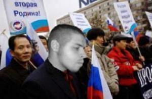 Российские мигранты создают Интернационал