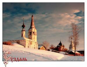 Суд отнимает храмы у православных общин