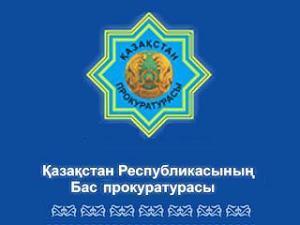 В Казахстане закрывают Церковь сайентологии