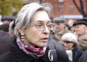 Генпрокуратура обжаловала оправдательный вердикт по делу об убийстве журналистки Анны Политковской