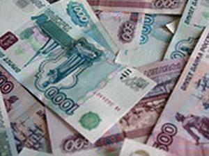 В России совершено ограбление тысячелетия