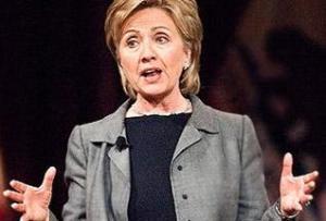 Хиллари Клинтон обсудит с Махмудом Аббасом проблемы израильтян