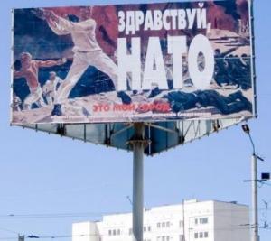 Территория бывшего СССР, включая Россию, превращается в транзитную зону НАТО