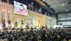 Хезболла отвергла американские условия для начала переговоров