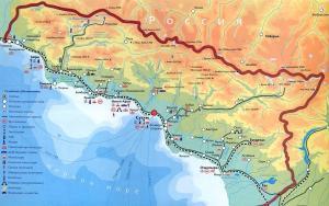 Россия возвращается на советские военные базы в Абхазии