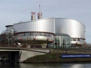 Европейский суд оштрафовал Российскую Федерацию