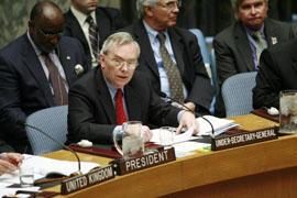 """ООН считает ситуацию с блокадой Газы """"невыносимой"""""""