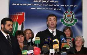 Европейские парламентарии встретились с руководством ХАМАС