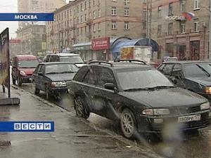 В Москву и Подмосковье вернется тепло