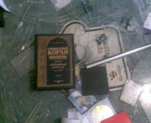 В Махачкале день рождения Пророка отпраздновали сжиганием книг и грабежом