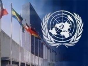 ООН приняла резолюцию в защиту религии
