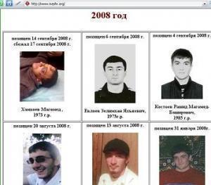 В результате контртеррористических операций в Ингушетии в прошлом году убито 212 человек