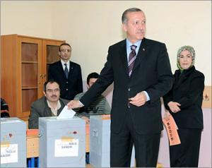 Происламская партия победила на региональных выборах в Турции