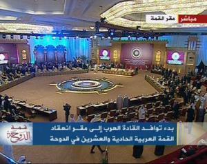 В Катаре начал работу саммит Лиги арабских государств