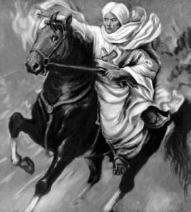 Индонезия в огне. История восстания принца Дипонегоро 1825-1830 гг.