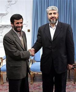 В Тегеране проходит международная конференция в поддержку Палестины