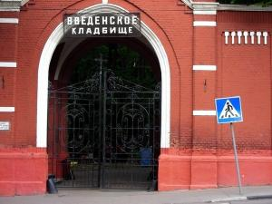 Сотрудник Немецкого  кладбища в Москве вымогал деньги за похороны ветерана