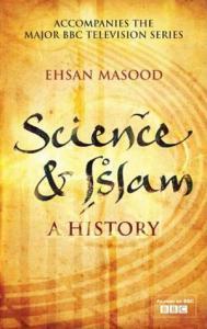 Арабский джин рационализма и европейская научная революция