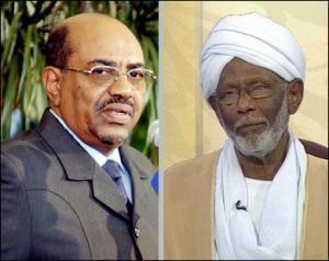 Омар аль-Башир и Хасан ат-Тураби