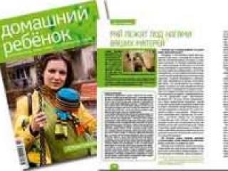Журнал проведет фотосессию с беременными мусульманками