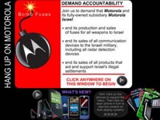 Кто есть кто:  Motorola – друг Израиля
