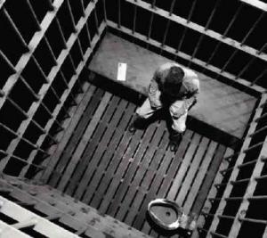 Тюремное чаепитие