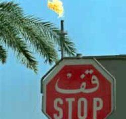 В Ираке пересматривают нефтяные контракты