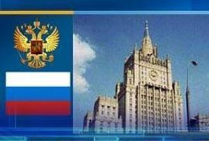 Россия требует приостановить уголовное преследование президента Судана