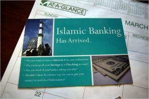 Исламские финансы не поют романсы