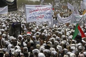Президент Судана отправился за границу, несмотря на ордер Международного трибунала