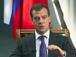Медведев: Миру нужна другая, более справедливая, финансовая система