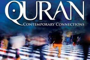 Основные темы Корана близки современным американцам, утверждает создатель фильма