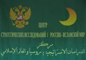 Центральная Азия как ключевой элемент мировой политики