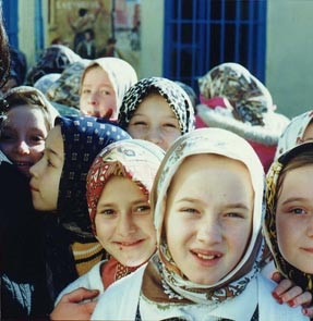 Помаки. История славянского народа мусульманского вероисповедания