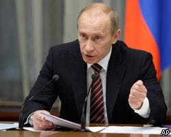 В.Путин: Россия не будет печатать рубли для покрытия дефицита бюджета