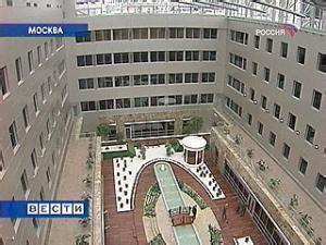 Штаб-квартира Главного разведывательного управления