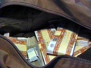 В Москве совершено крупное ограбление