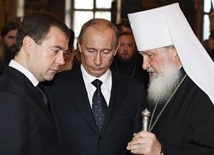 Станет ли Россия лидером «всечеловечной цивилизации»?