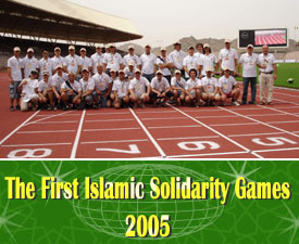 Исламские олимпийские игры под угрозой срыва